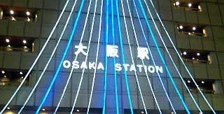 Osaka_station_1