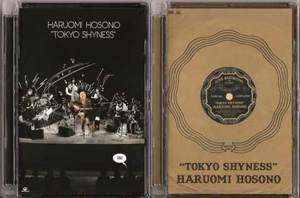 Tokyo_shyness