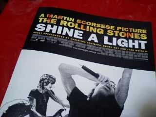 Shinealight_book
