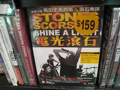 Shine_hk