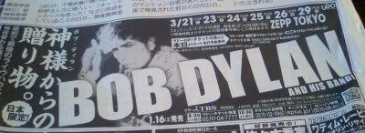 Bd_japan