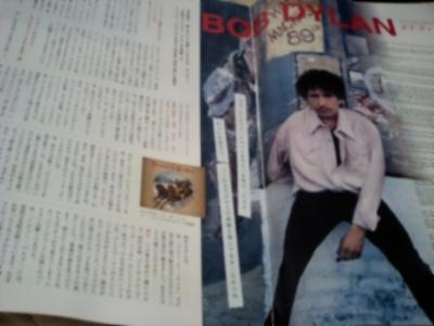 Bob_ch_interview